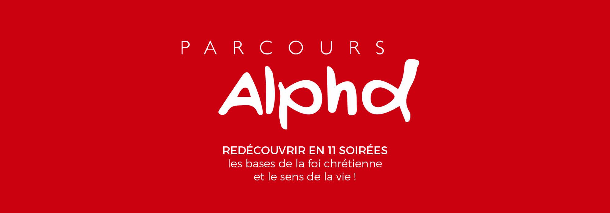 Alpha-2017-header